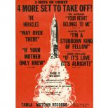 Tamla/Motown advert