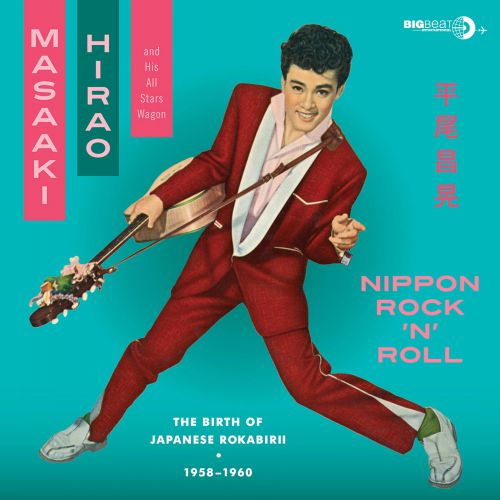 Nippon Rock'n'Roll The Birth Of Japanese Rokabirii