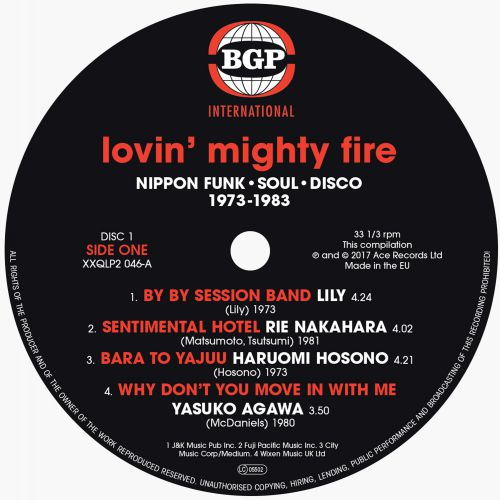 Lovin' Mighty Fire - Nippon Funk * Soul * Disco 1973-1983 label side 1